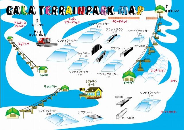 TERRAINPARK Map(2013ベース)1.19(2).jpg